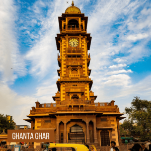 sr taxi jodhpur taxi service offering service. best taxi service in jodhpur or jodhpur taxi service sr taxi jodhpur places (4)